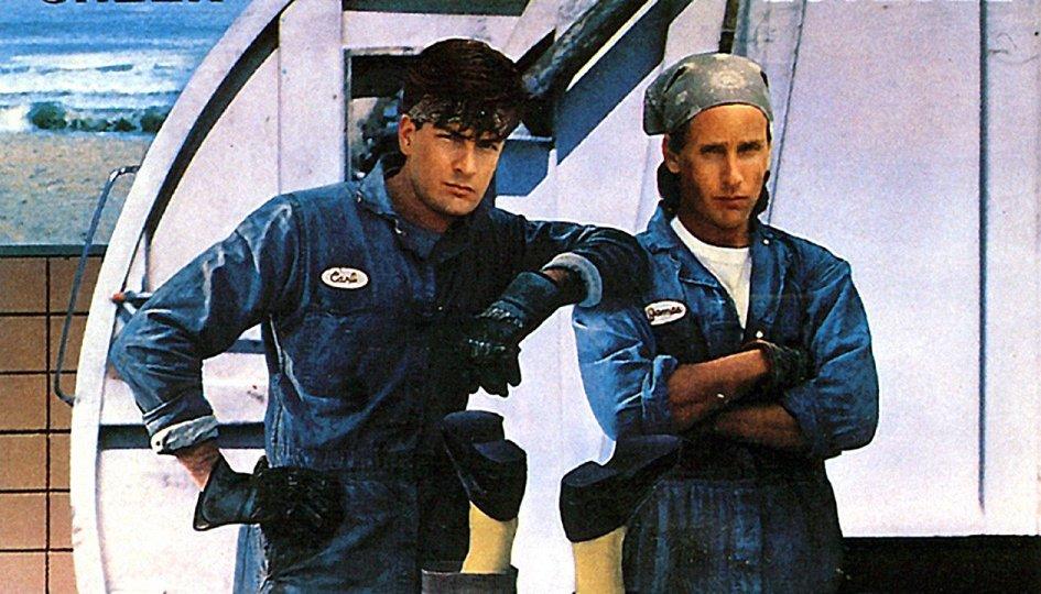 Кино: «Мужчины за работой»