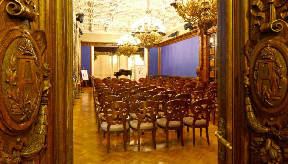 Концерты: «Вечера в Английском зале»