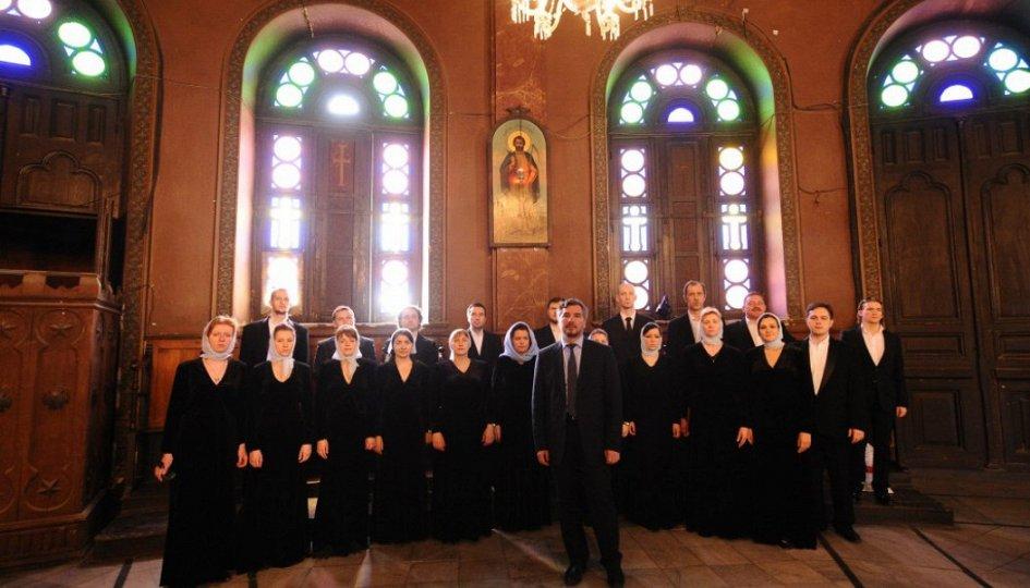 Концерты: «Диалоги о прекрасном»: Московский синодальный хор