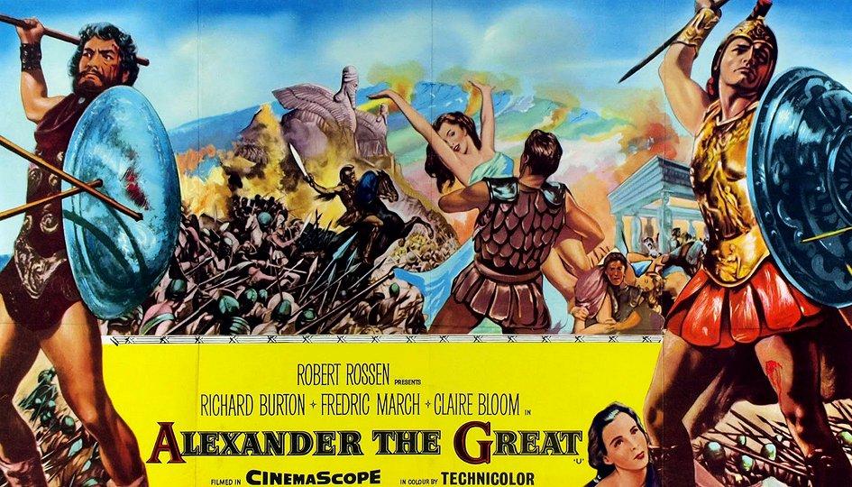 Кино: «Александр Великий»
