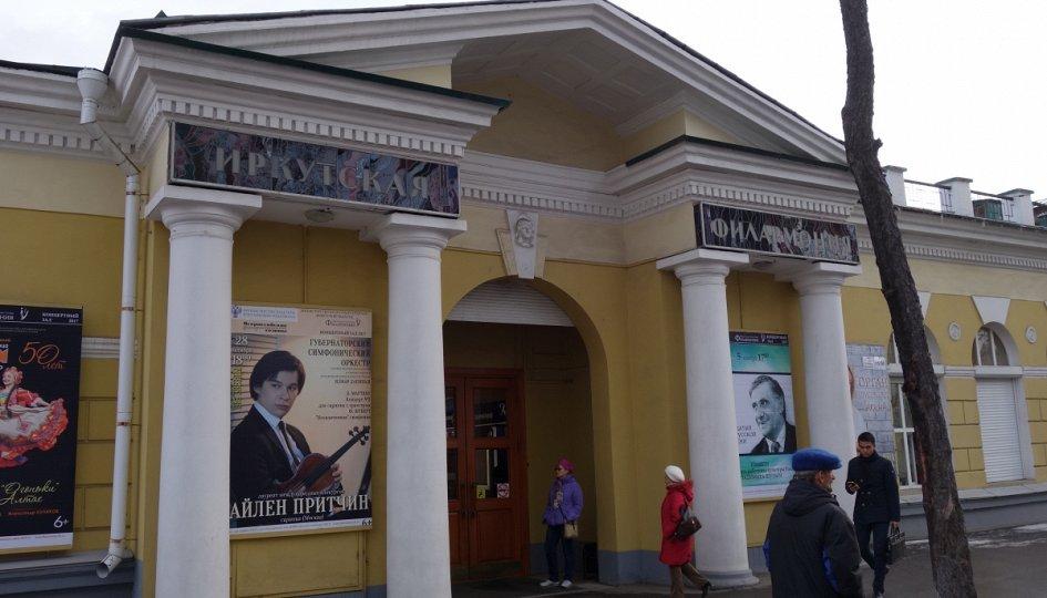 Концерты: «Памяти жертв холокоста»: Марк Фуксман, Губернаторский симфонический оркестр
