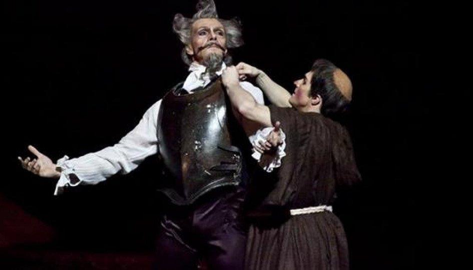 Кино: «Дон Кихот»