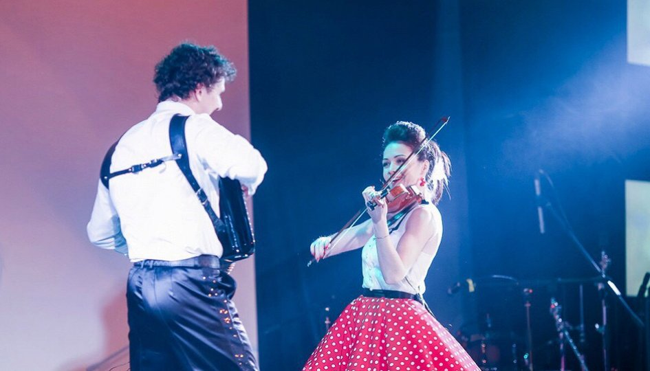 Концерты: «Музыка танца»: In Fly