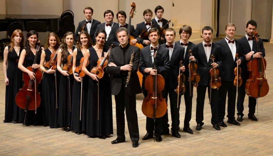 Концерты: Элисо Вирсаладзе, Камерный оркестр России