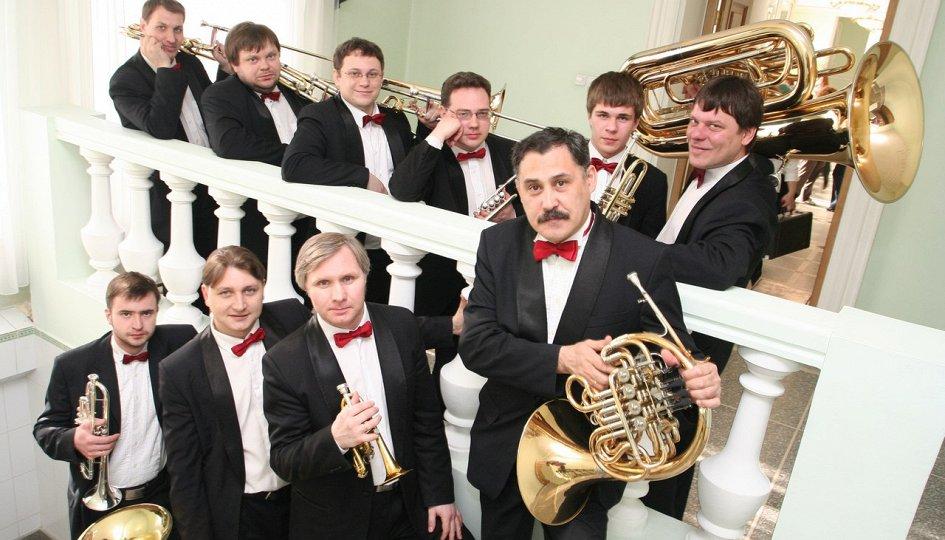 Концерты: «Праздничное ассорти»: «Сибирский брасс»