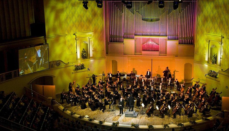 Концерты: Симфонический оркестр Московской филармонии. Дирижер Юрий Симонов