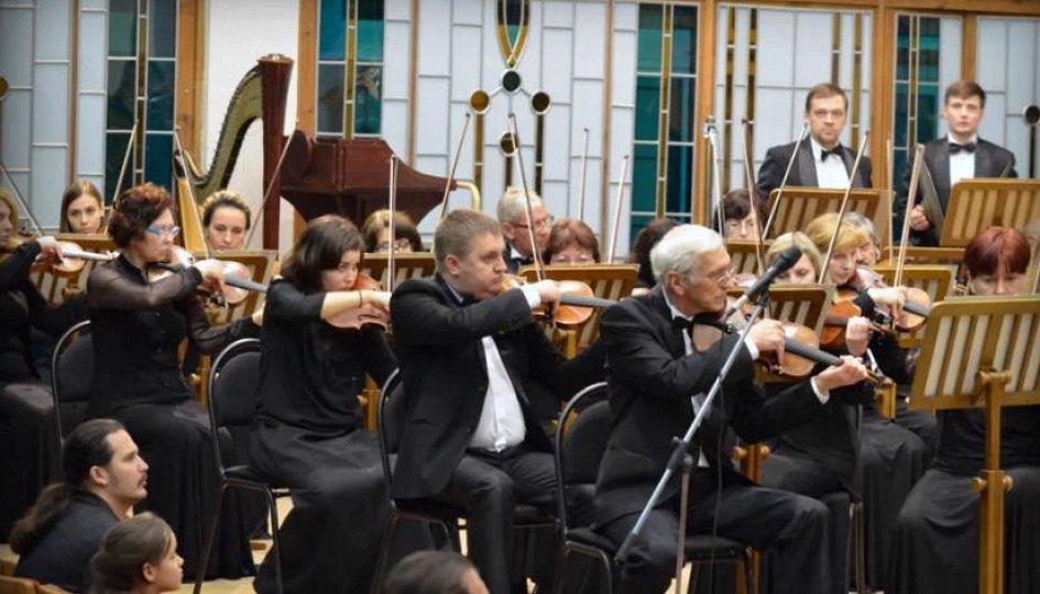 Концерты: «Хорватский национальный театр в Загребе»: Кубанский симфонический оркестр