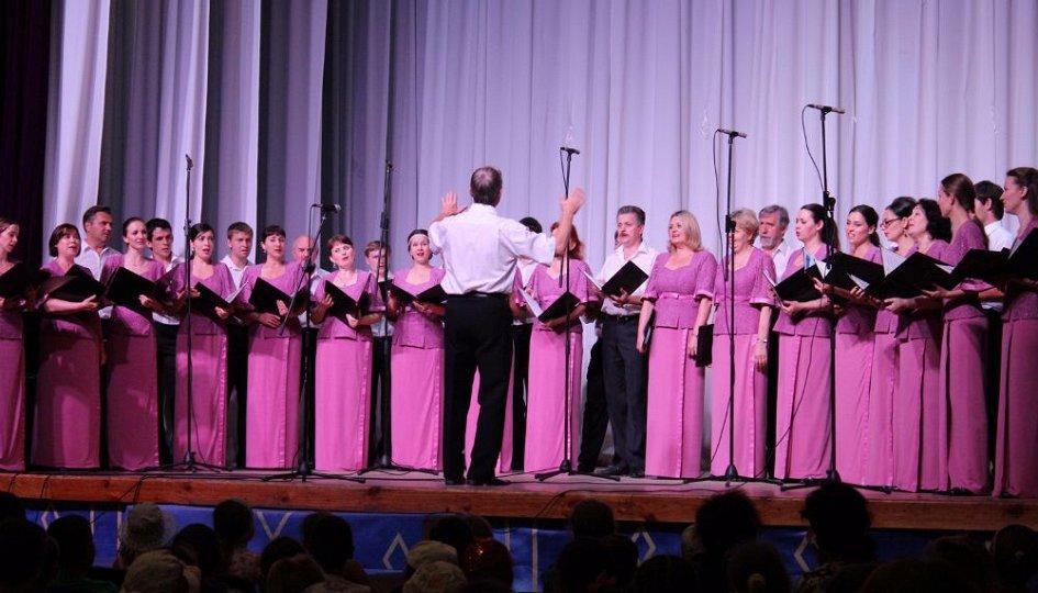 Концерты: «Две розы»: Краснодарский государственный камерный хор