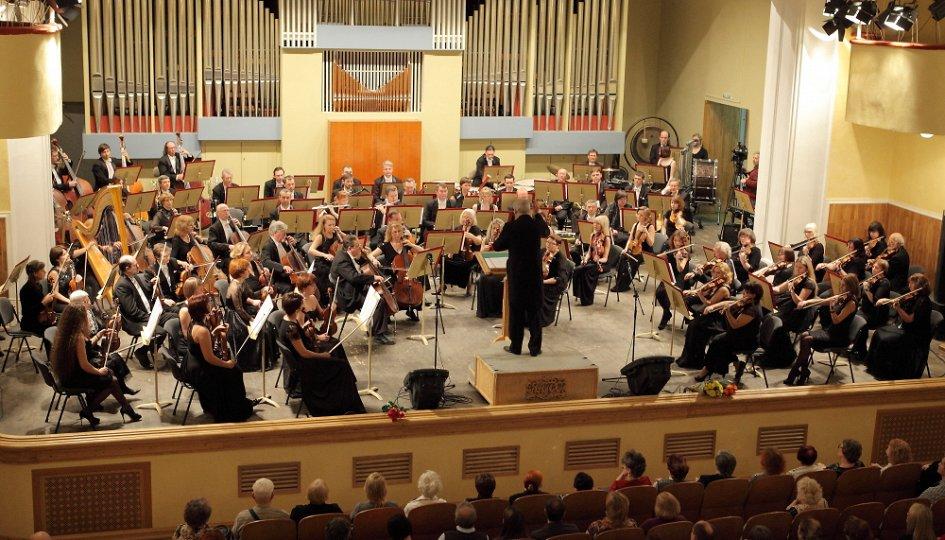 Концерты: Ярославский академический губернаторский симфонический оркестр