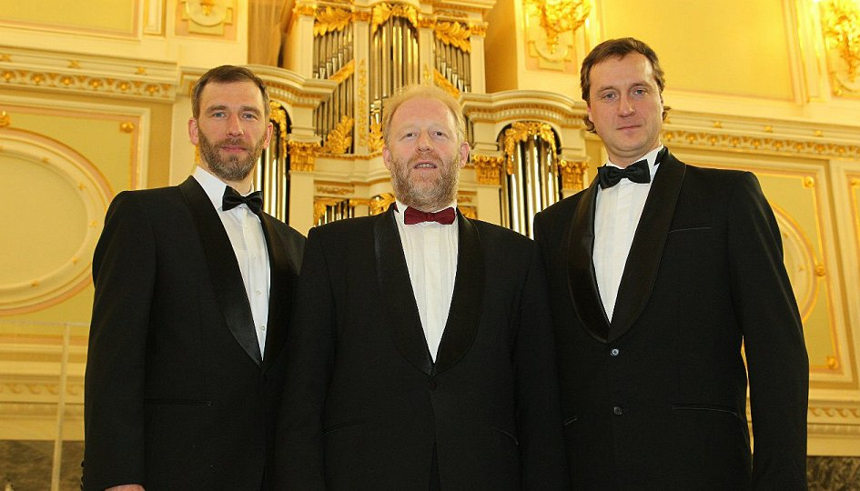Концерты: «Три баса профундо»