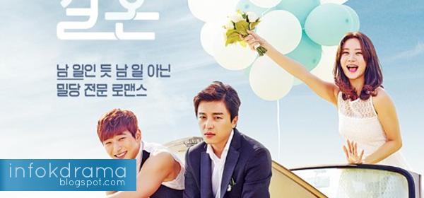 Married not dating korean drama cast