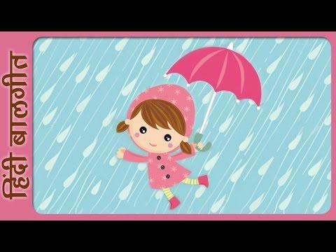 Short Essay on 'Rainy Season' in Hindi - 'Varsha Ritu' par