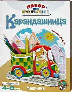 квадроциклы для детей 13 лет в иркутске