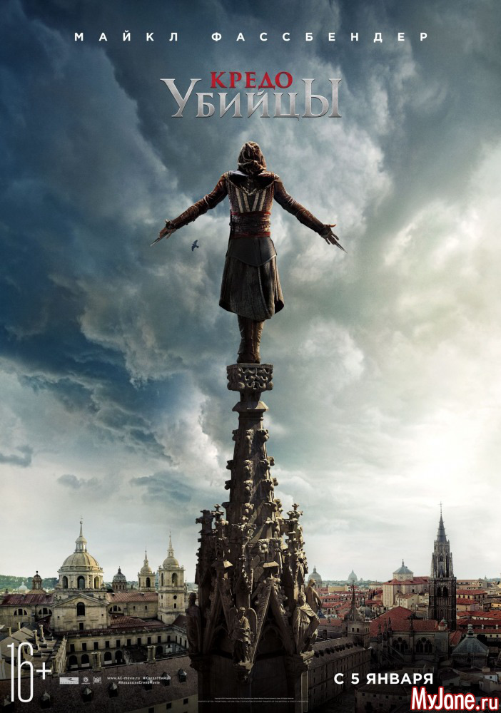 Assassin's Creed subtitles - English-subtitlesorg