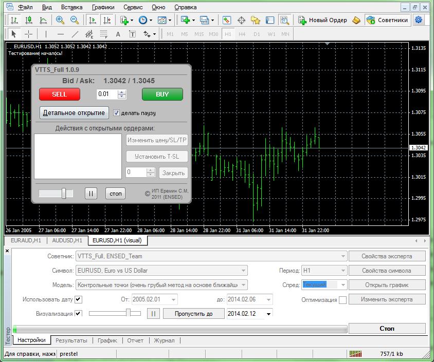 forex offline simulator download