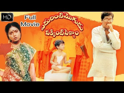 Watch Movies Online: Latest Movies - Bollywood Movies