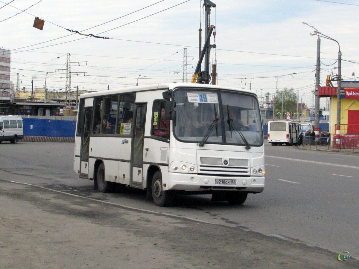 Билеты на автобус нижний новгород саранск