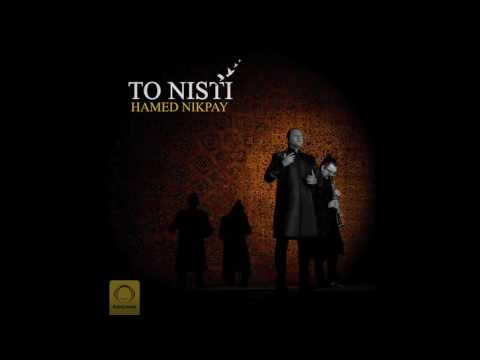 Download iman nabizadeh to ke nabashi mp3