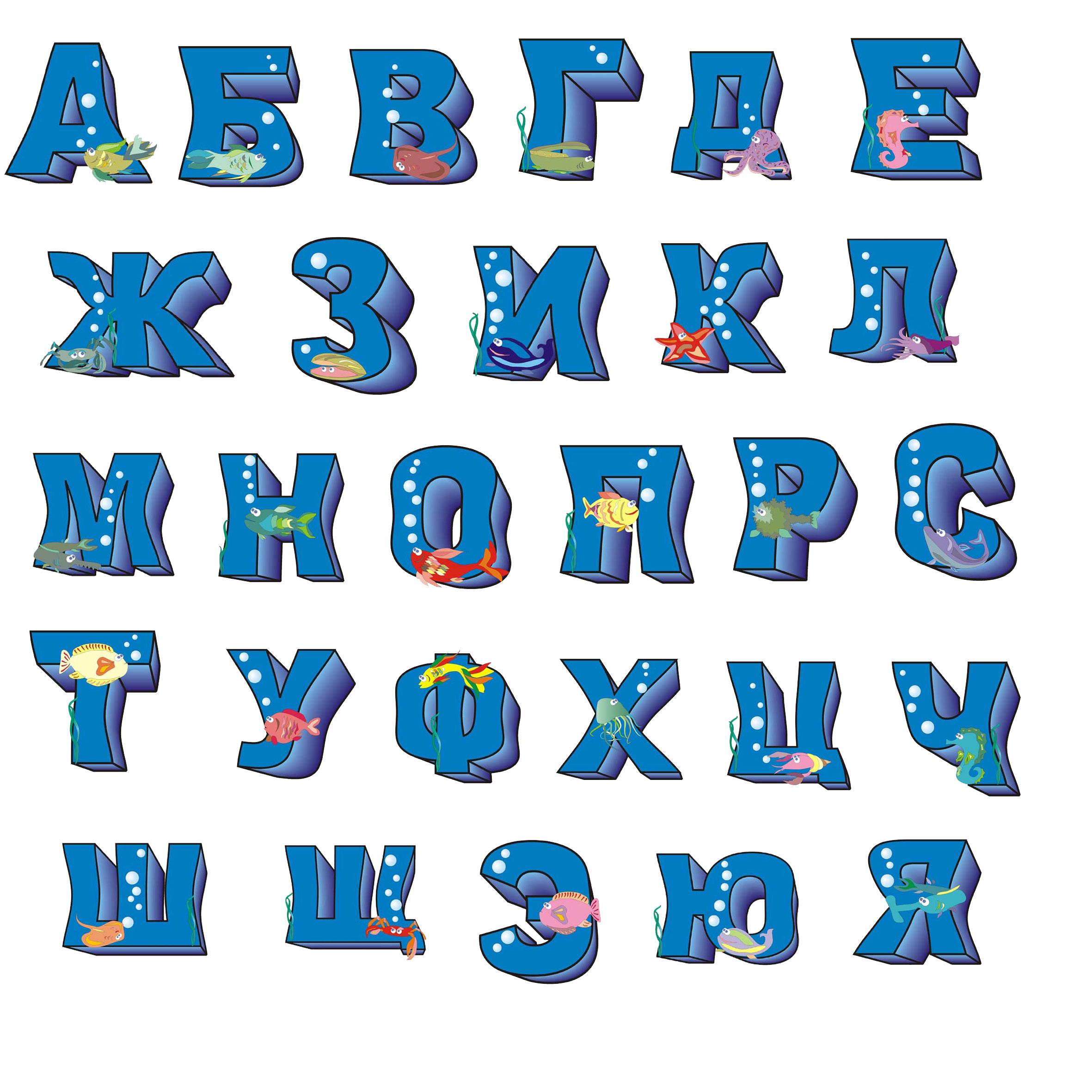 буклеты для детского сада скачать шаблон