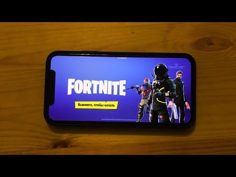 Download Fortnite Battle Royale: Epic Games guide for iOS