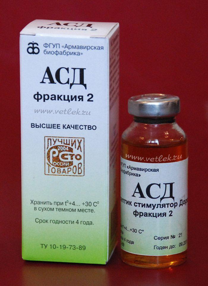 Асд фракция 2 лечение импотенции отзывы
