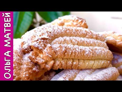 Быстрое печенье рецепты видео