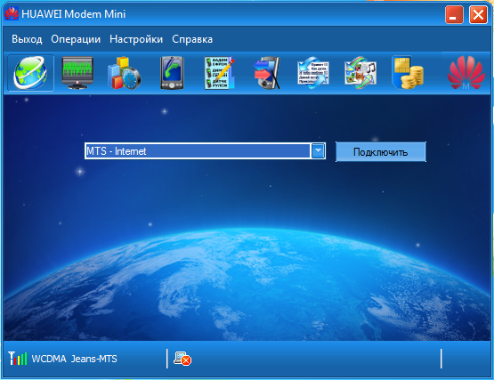Huawei download manager