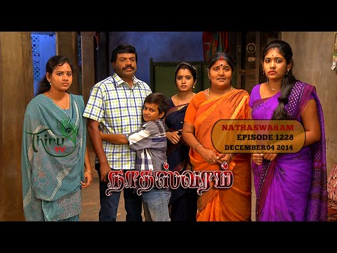 Tamil SerialsTV - Watch Tamil serial dramas and shows online