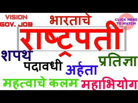 sc study material download new hd video