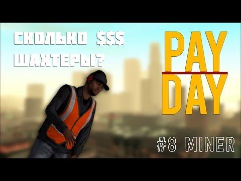 San jose payday advance