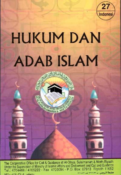 Buku dan Ebook Gratis: unduh 1001 Buku Islam Download