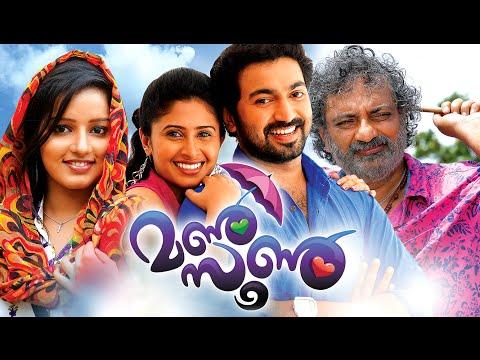 Charlie Malayalam Full Movie (2015) HD Watch Online