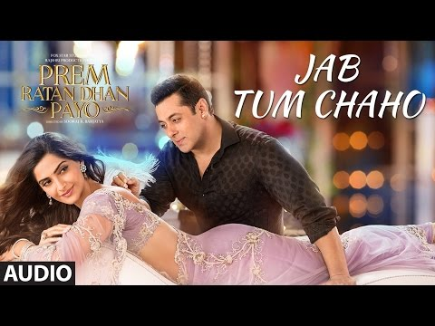 Aaj Unse Milna Hai Song - Prem Ratan Dhan Payo Video