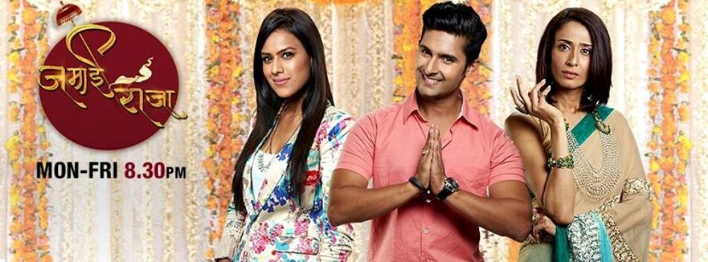 Zee Anmol - All Serials Name and Telecast Time