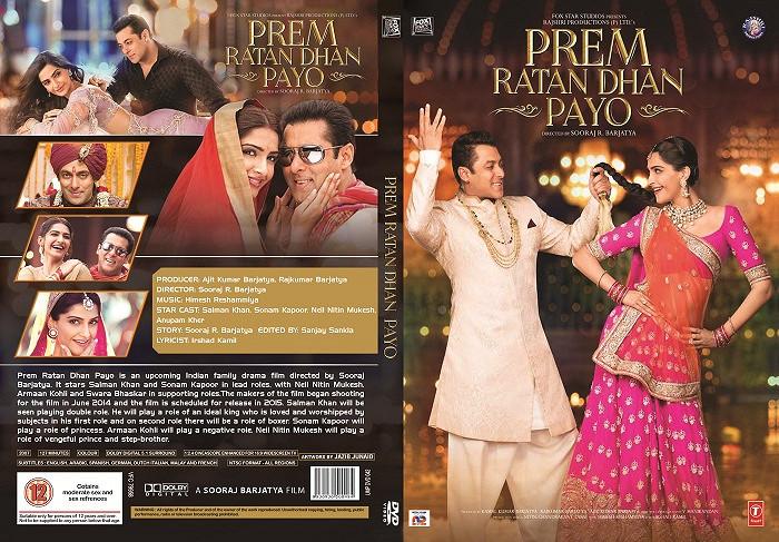 Prem Ratan Dhan Payo (2015) - moviemixedcom