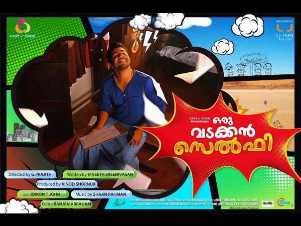 tch Oru Vadakkan Selfie movie free full movies watch