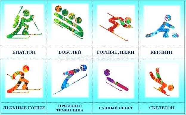 детские рисунки для вышивки бисером