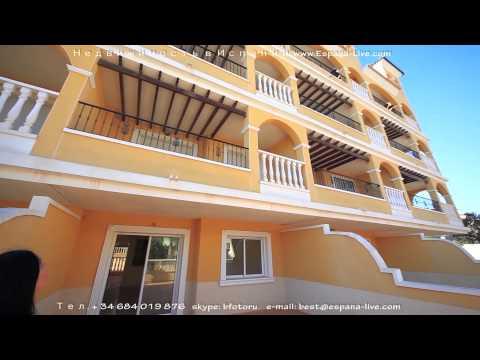 Купить недорогая квартир в испании на берегу моря в рублях