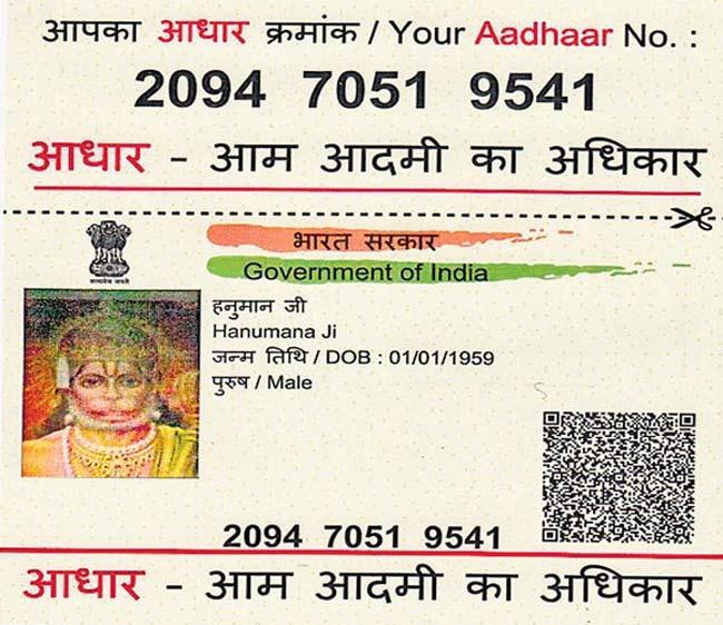 Eaadhaaruidaigovin Get Here Aadhaar Card Download