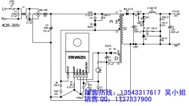 Str W6554 Equivalent