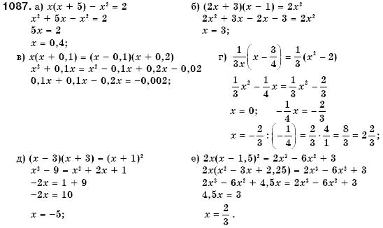 Гдз математике 7 класс янченко кравчук