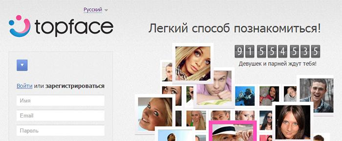 Flirticrs - društvena mreža za flertovanje i upoznavanje