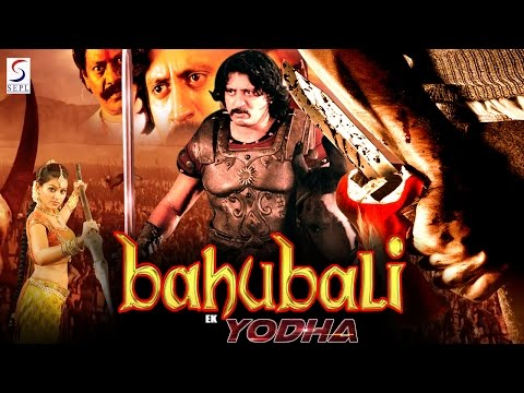 Bahubali 2 Full Movie In Hindi Dubbed 2015 3GP Mp4