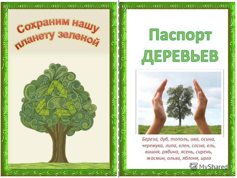 косметика для детей принцеса купить україна