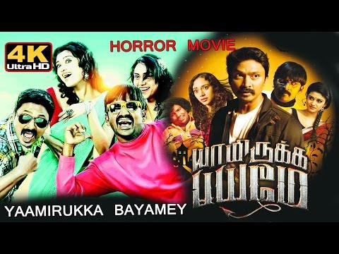Watch Full Tamil Movies Dubbed in Hindi Online free