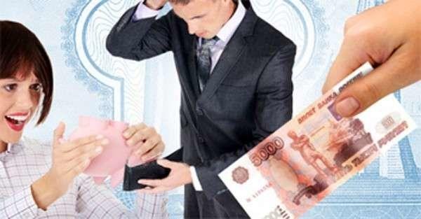 Займы без отказа на 1 год лицензии