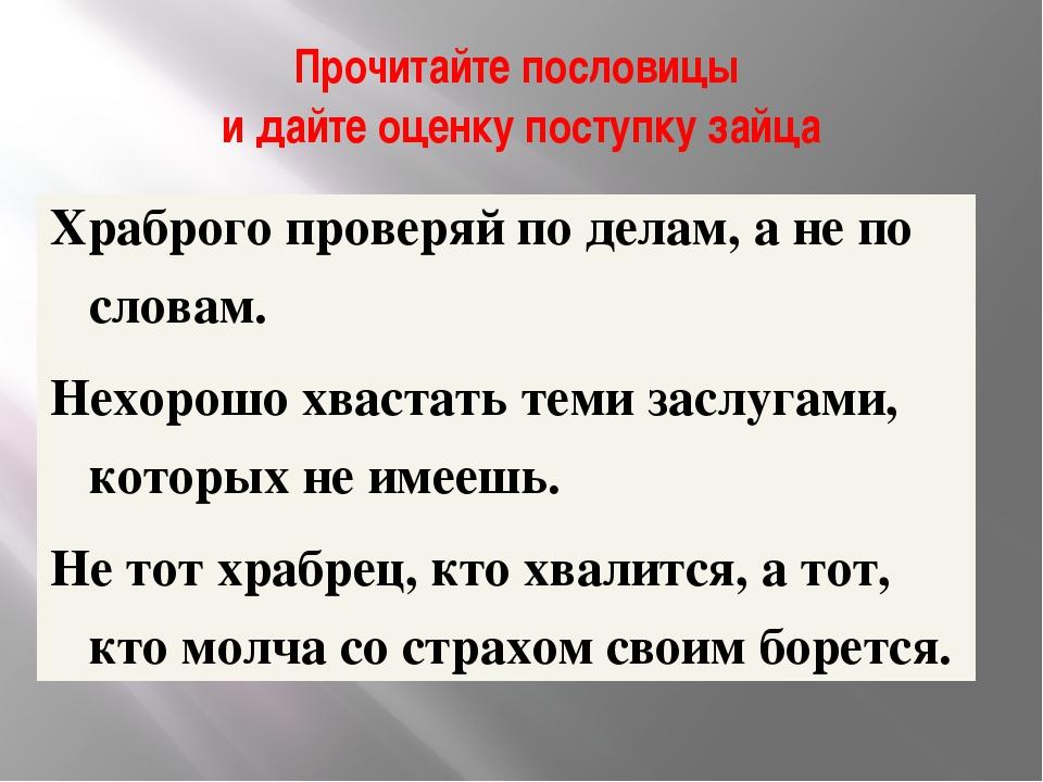 Книга: Лекции по Русской литературе