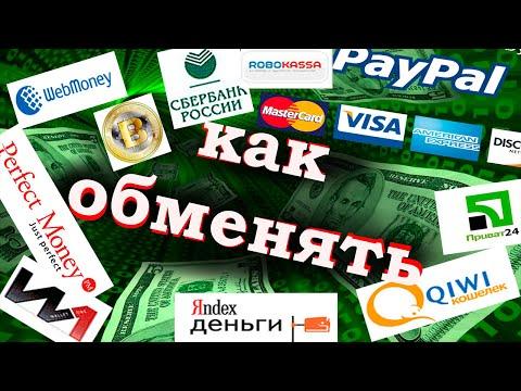 Заработать нелегальные деньги в интернете