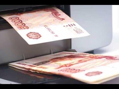 Как быстро заработать деньги в тольятти