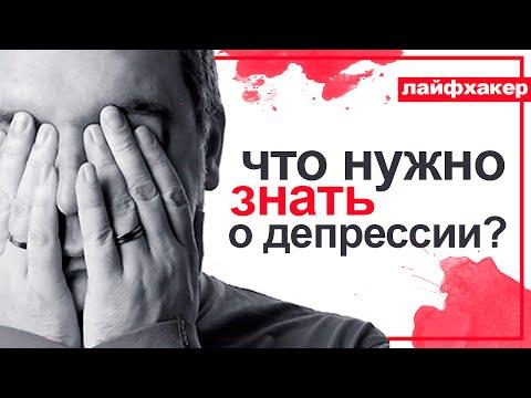 Депрессия Испытание унынием ПравославиеRu
